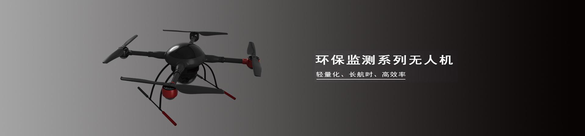 轻量hua一titan纤wei环bao监测u乐娱乐平台,ke检测11种气ti
